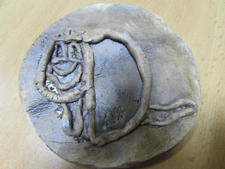 výrobek-keramická známka DRAK
